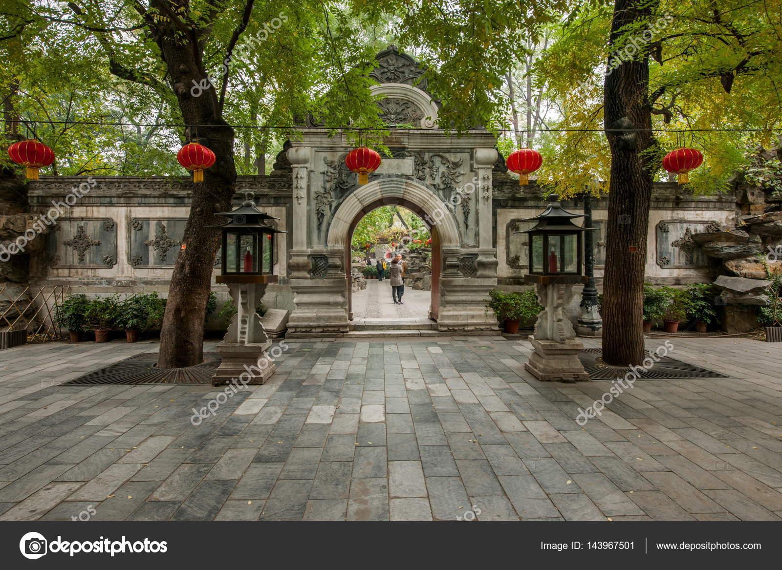 0c82280cb787 Πεκίνο Shichahai θάλασσα πριν από τον πρίγκιπα Γκονγκ σπίτι κήπος ...