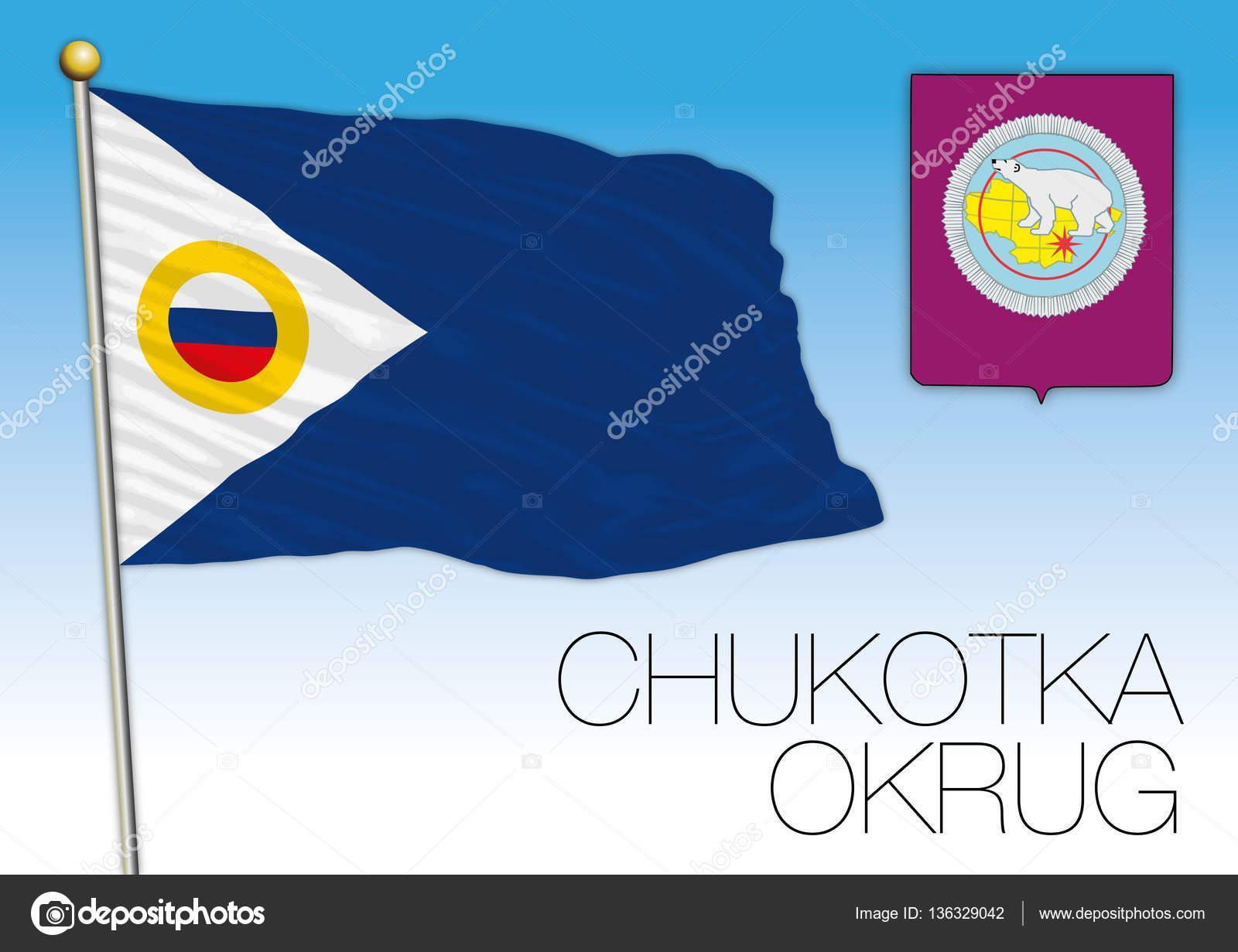 Chukotka Autonomous Okrug Flag Russian Federation Russia Stock