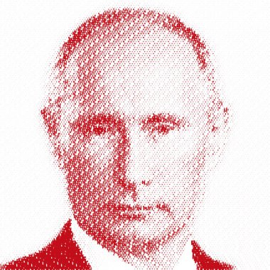 MOSCOW, RUSSIAN FEDERATION - YEAR 2017 - Portrait of Vladimir Putin, Russian President