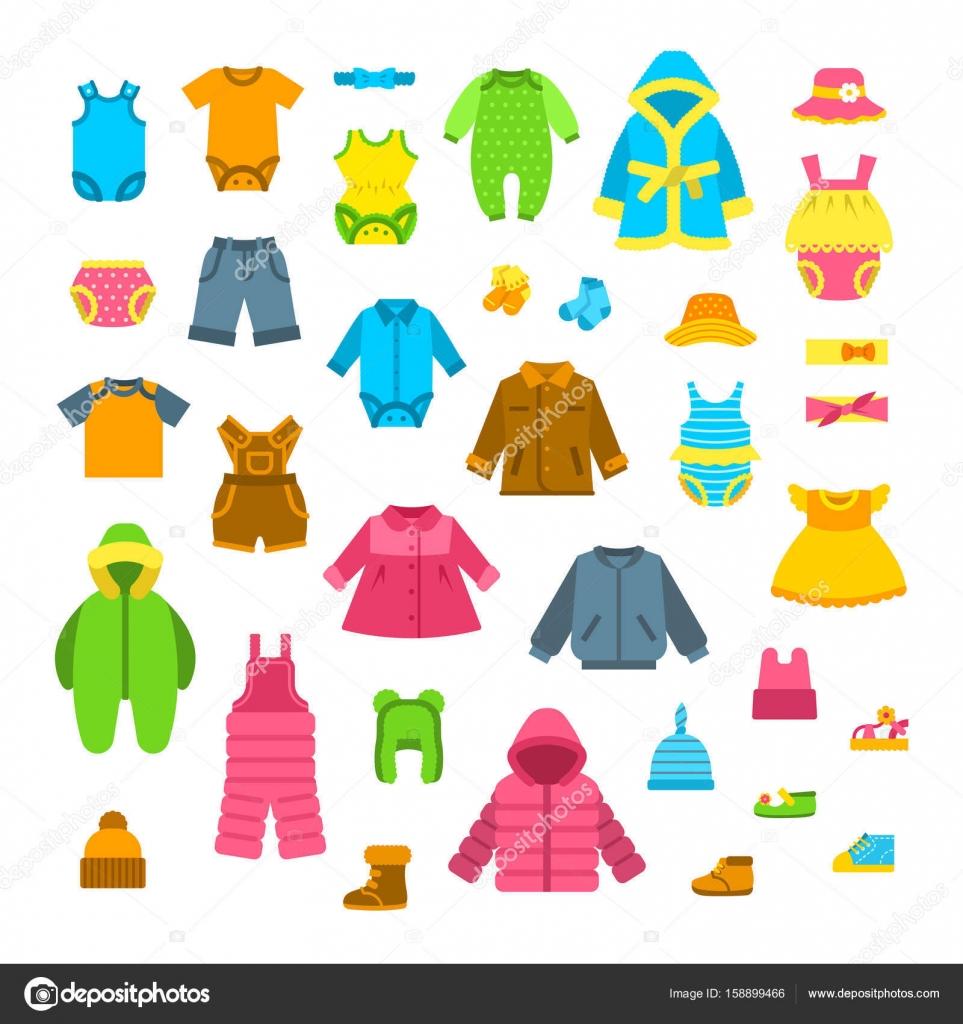 赤ちゃん服フラット ベクトル イラスト セット ストックベクター