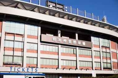 The Meiji Jingu Stadium is a baseball stadium in Shinjuku, Tokyo, Japan. It's home field of the Tokyo Yakult Swallows professional baseball team