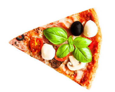 Margherita pizza  with fresh basil.