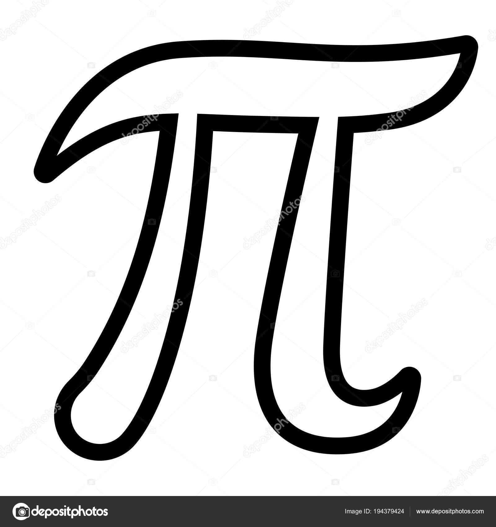 Pi Symbol On White Background Stock Vector Nickylarson 194379424