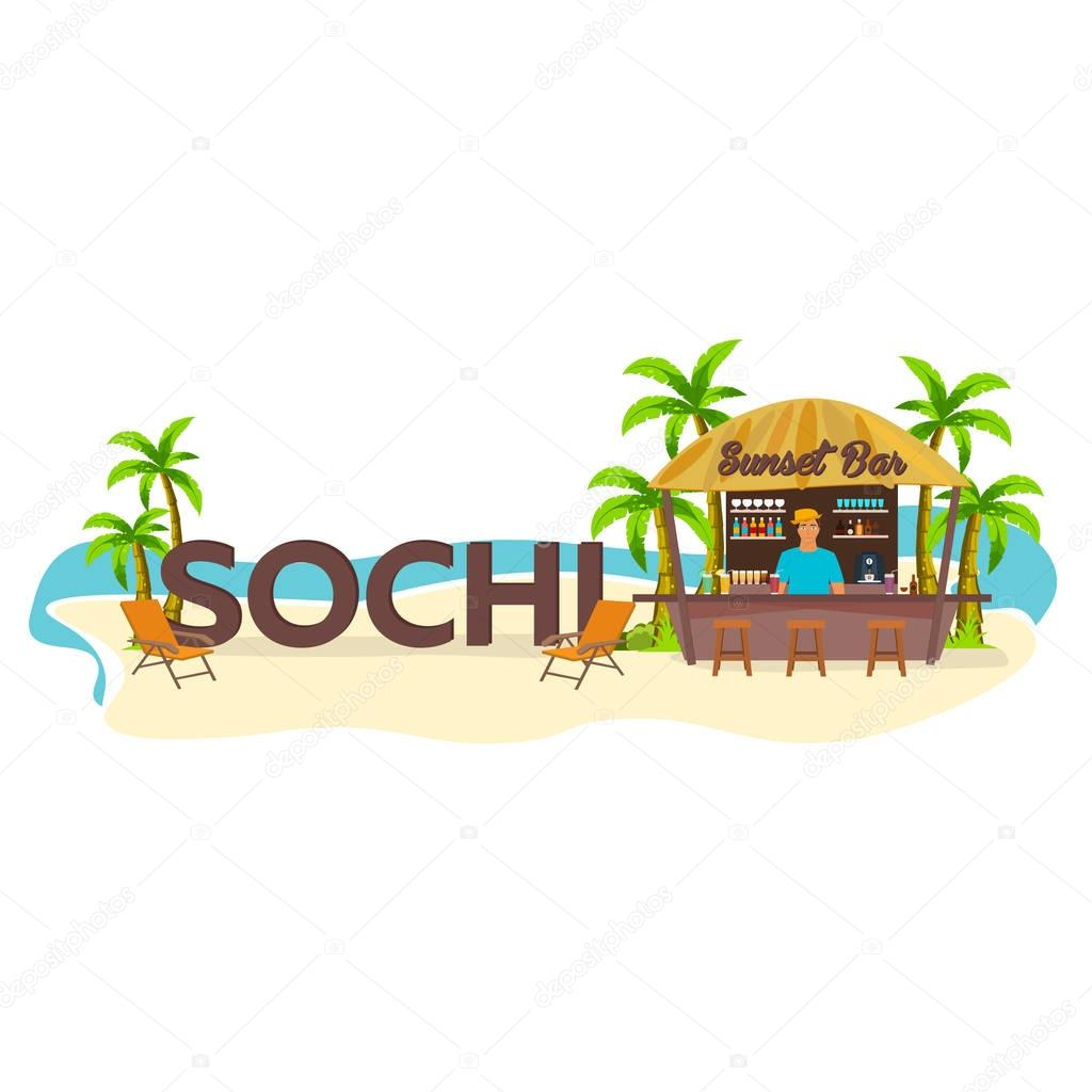 Sochi. Travel. Palm, drink, summer, lounge chair, tropical.