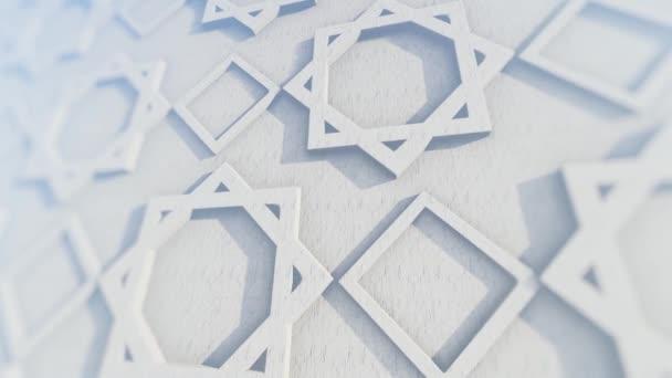 Iszlám dekoráció és perzsa dísz