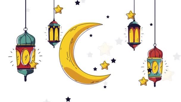 Ramadan Hintergrund Karikatur, Ramadan animierte Kulissen