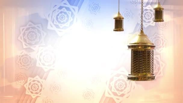Ramadan Kareem Background Loop Animated Islamic Decoration Animation ⬇ Video  By © Mus_graphic Stock Footage #369809928