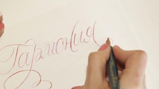 Girl writes calligraphy 5