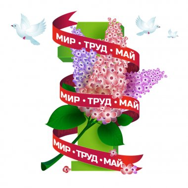 Vector illustration to holiday of Spring and Labor. Mayday. The first number with spring flower lilac, birds and red ribbon with russian text (eng.: peace, labor, may)
