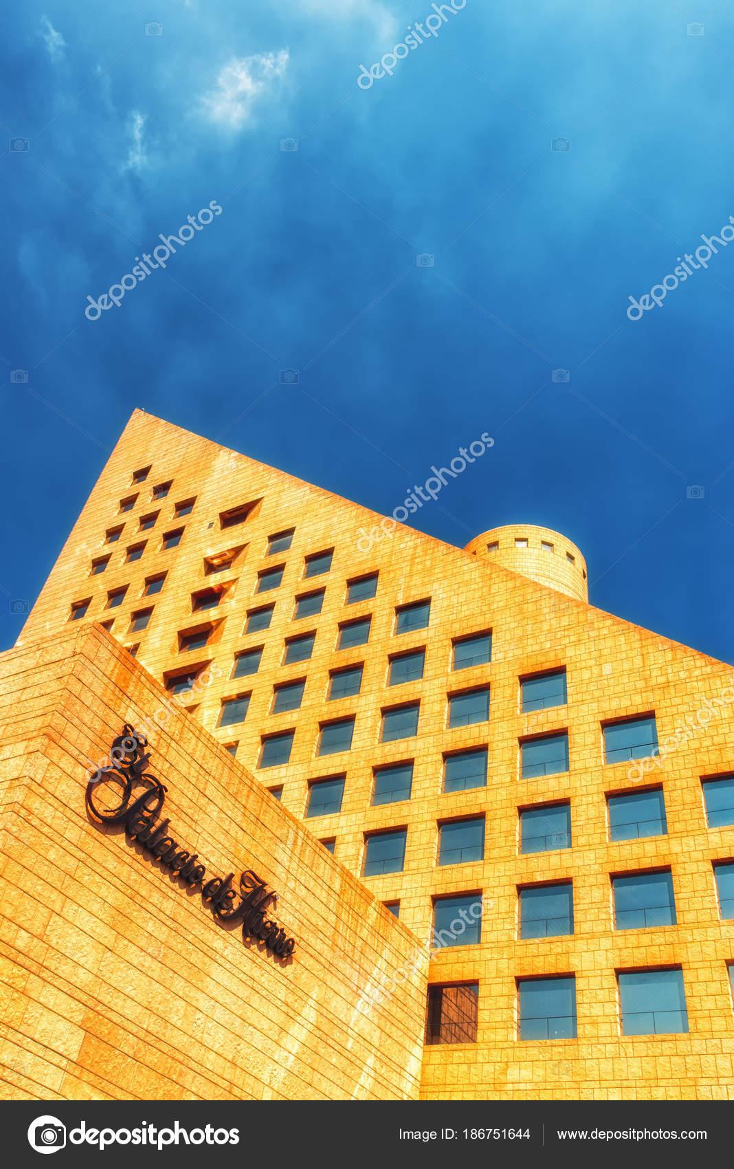 El Palacio De Hierro Polanco Stock Editorial Photo