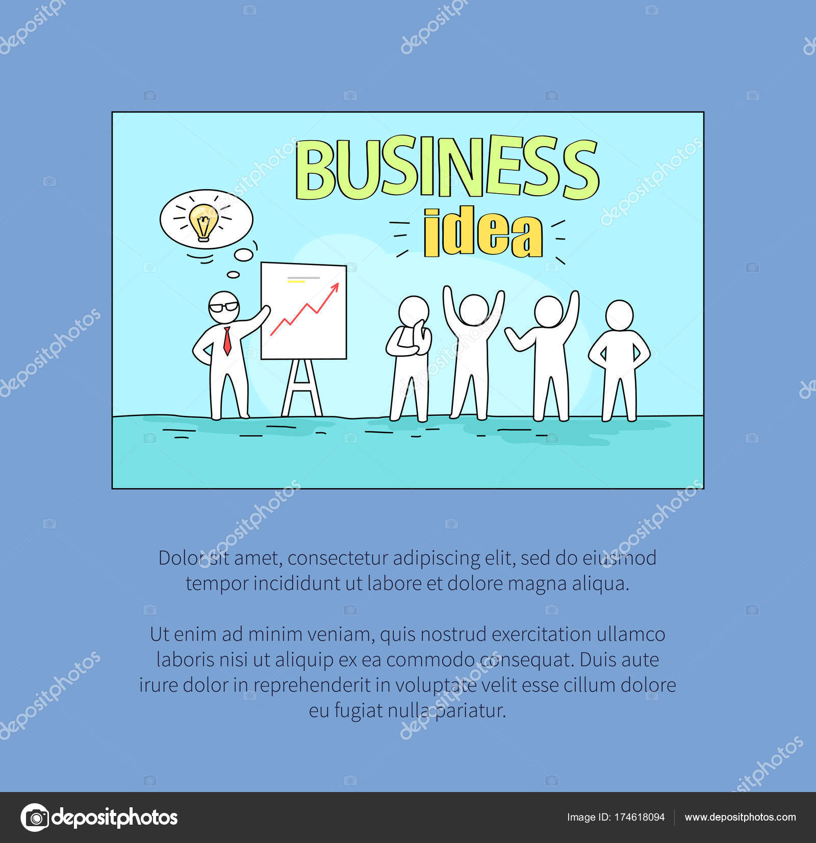 бизнес план start up