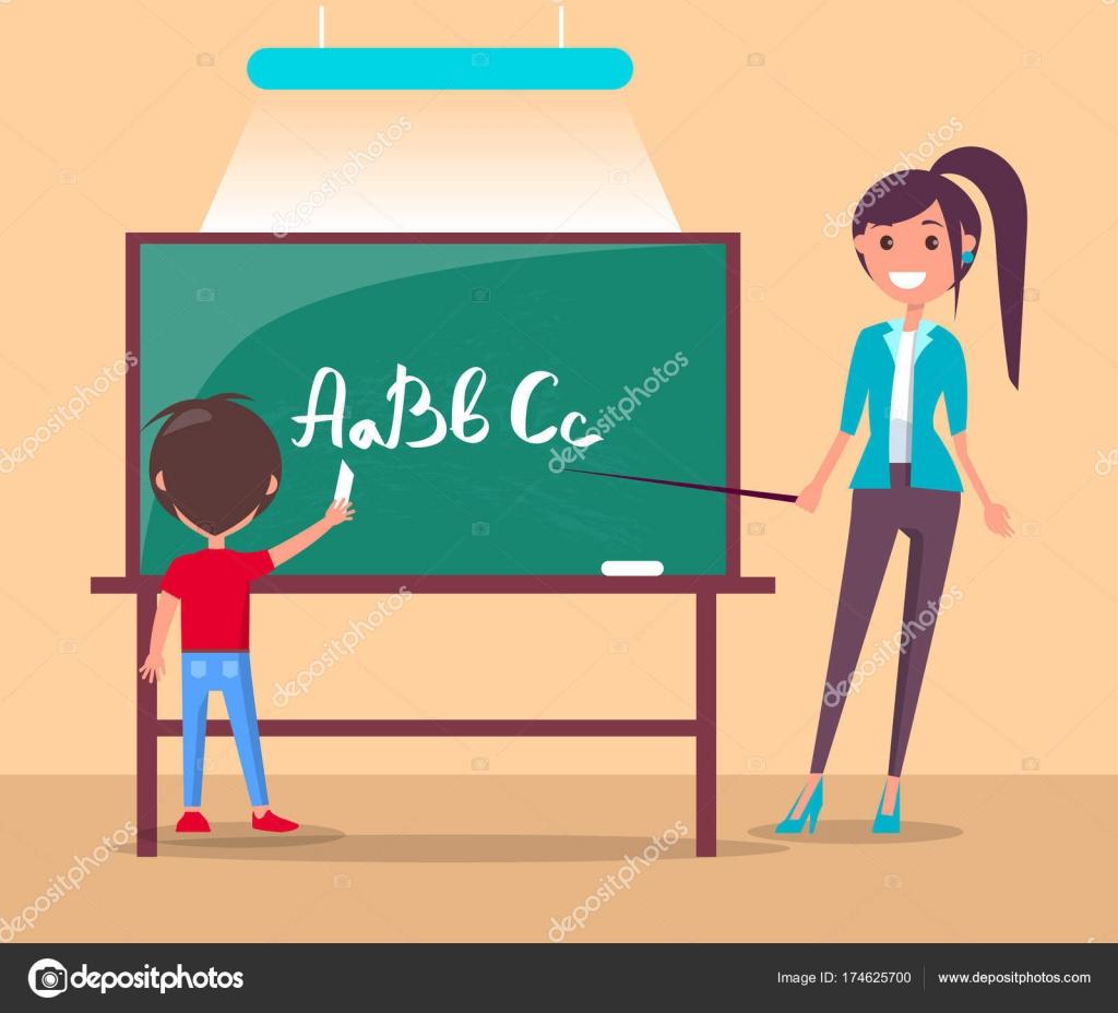 Clase de lengua en la escuela primaria Vector Banner — Archivo ...