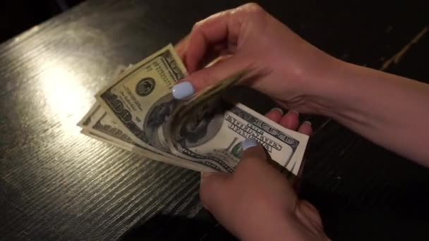Counting money in a dark room