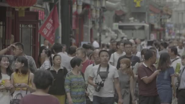 A crowd of people on the streets of the city. Beijing. China. Asia