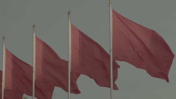 Red Chinese flags. Beijing. China. Asia