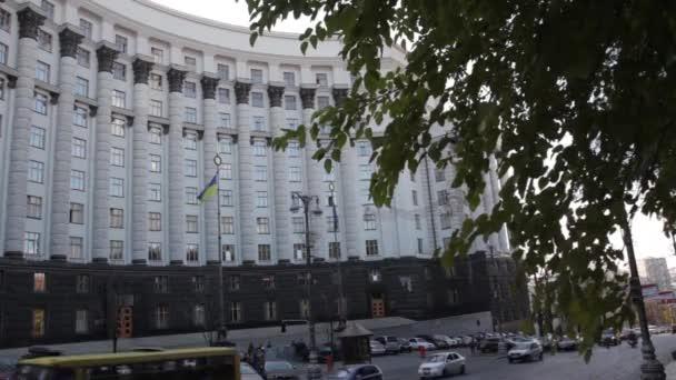 Cabinet of Ministers. Kyiv. Ukraine