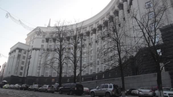 Cabinet of Ministers. Kyiv. Ukraine. Winter