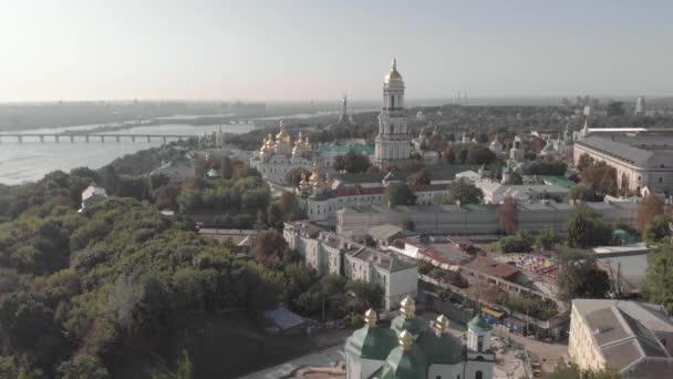Aerial view Kyiv Pechersk Lavra Kijevben, Ukrajna