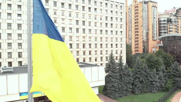 Central Election Commission of Ukraine in Kyiv. Aerial