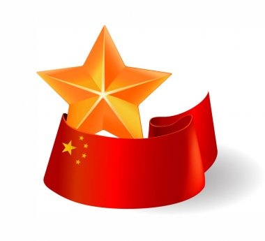 flag of  China with golden star