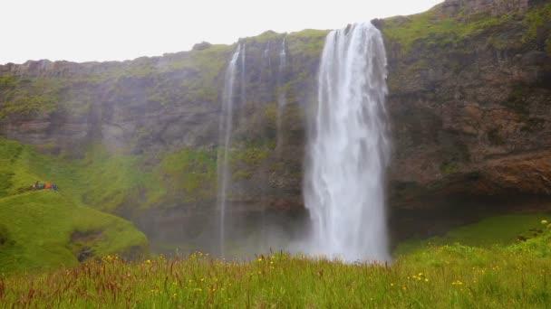 Krásný seljalandsfoss vodopád na Islandu v létě
