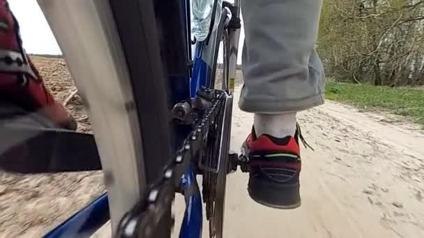 Egy egyedülálló pont-ból lövés egy kerékpár.