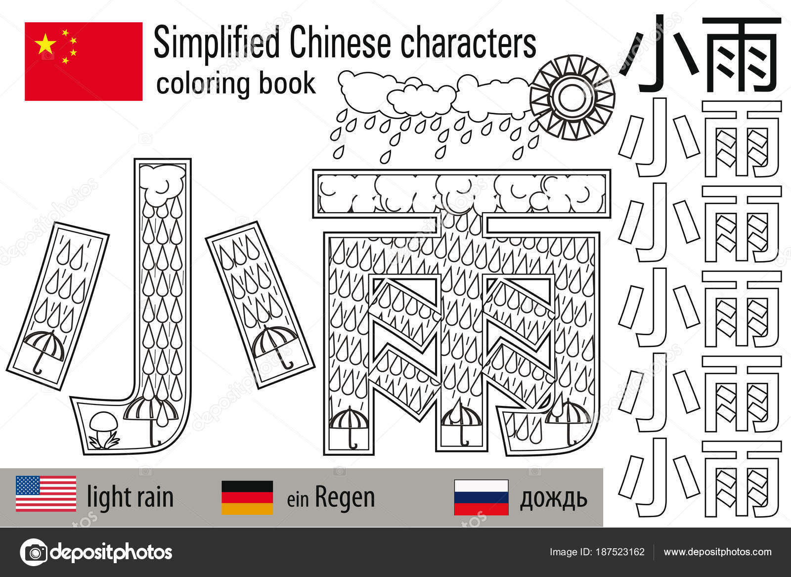 Coloring Book Stress Chinese Characters Rain Colour Therapy Learn