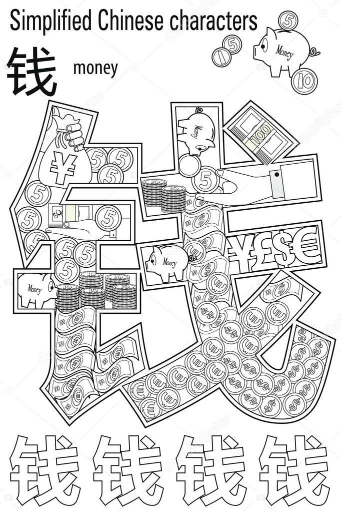 Imágenes: jeroglíficos para dibujar | Libro para colorear para ...