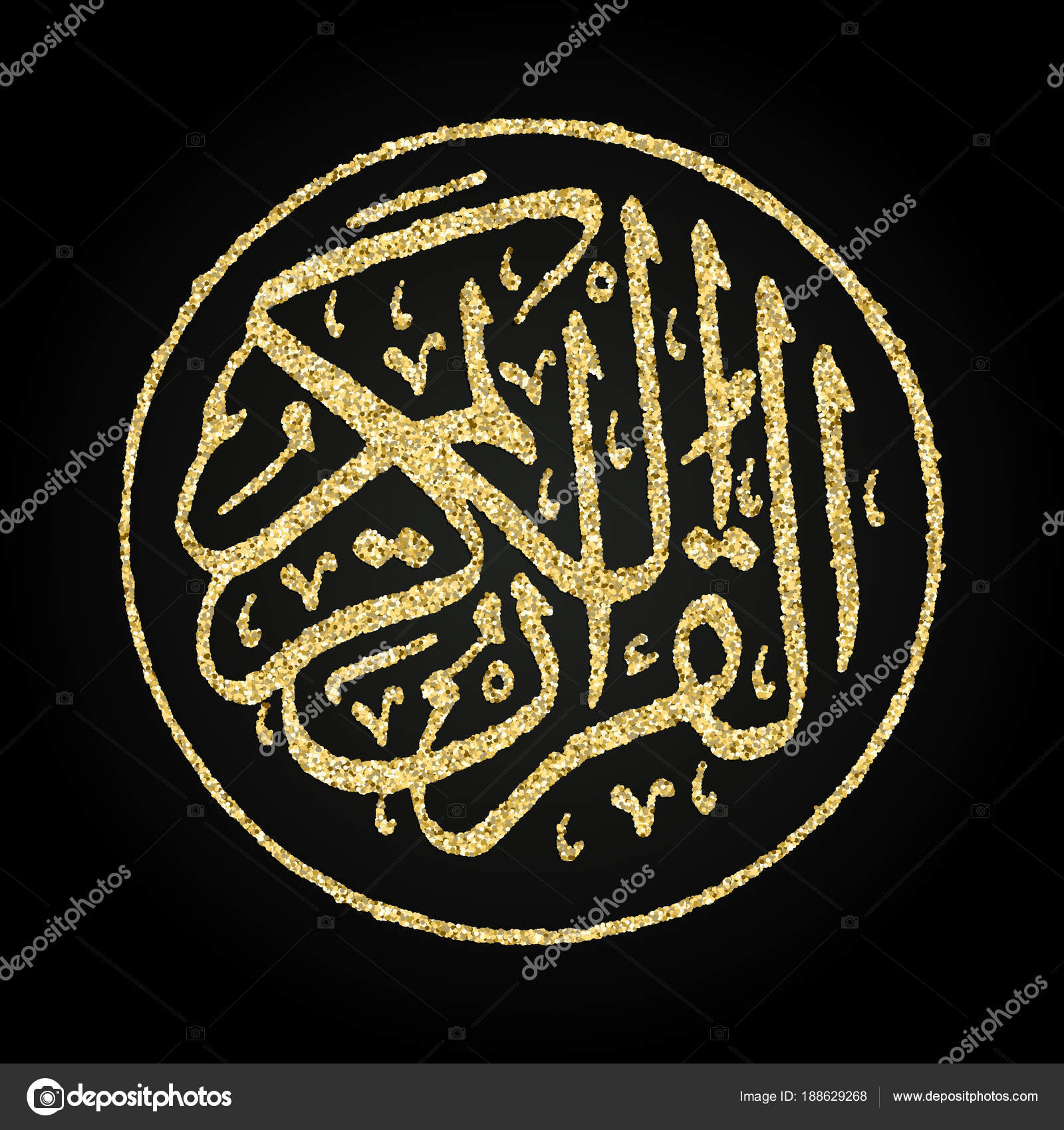 Arabic calligraphy that means Al-Quran, the Holy Quran — Stock