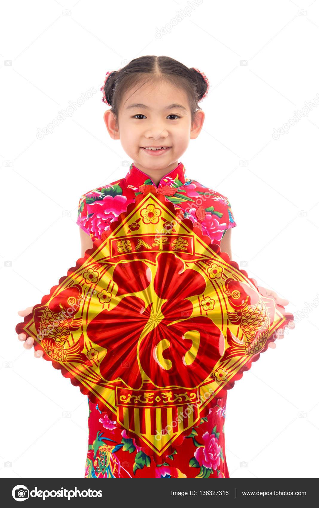 Kleine Asiatin zeigen chinesische Neujahrsgrüße — Stockfoto ...