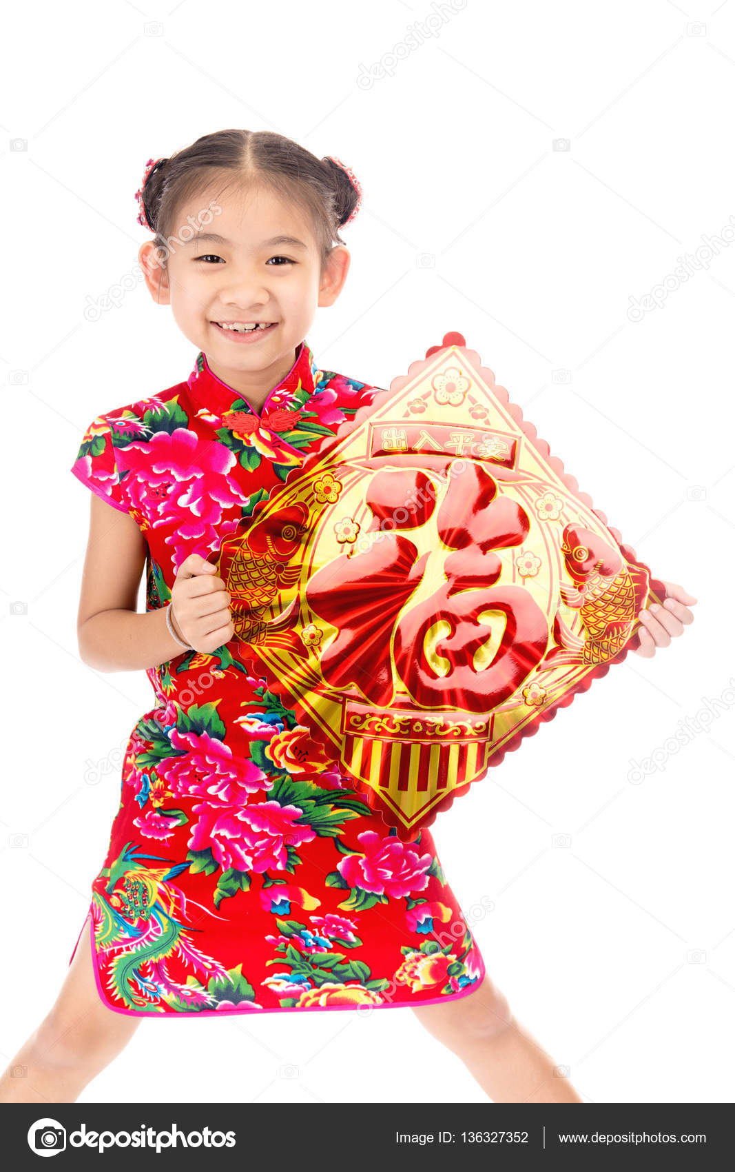 Little asian girl showing chinese new year greetings stock photo little asian cute girl showing chinese new year greetings isolate on white backgroundan english translation is rich secure stable firm strong sturdy kristyandbryce Image collections