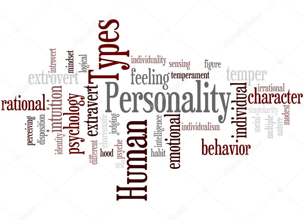 What Is a Complex Personality?