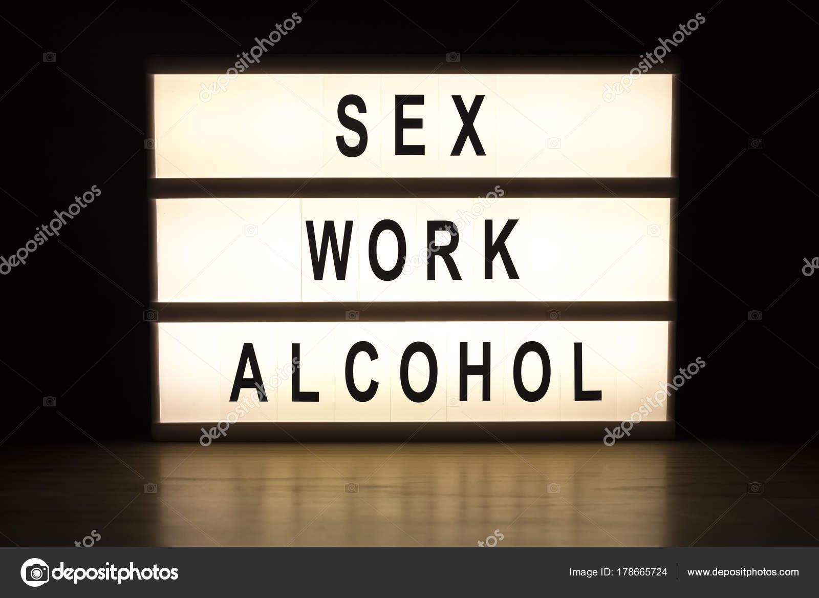 Короба секса