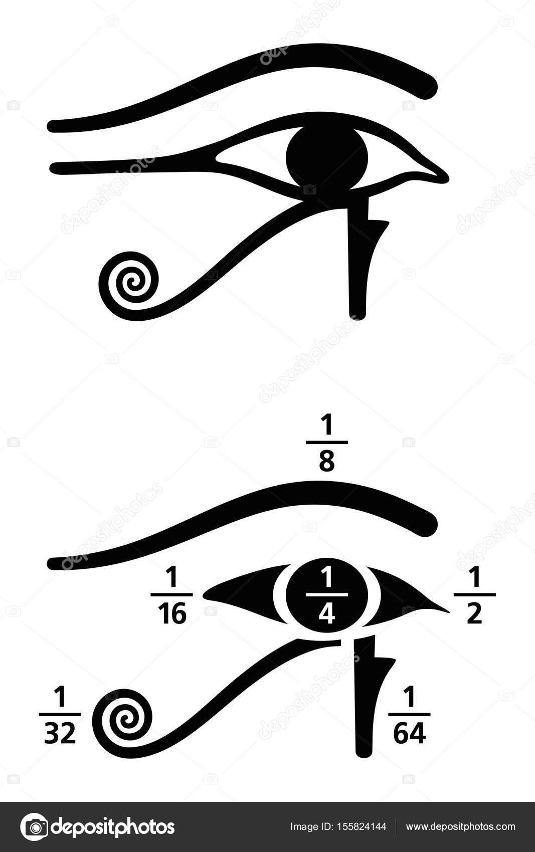 Oko Horusa Frakcji Wartości Czerni I Bieli Grafika