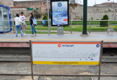 Metro tram station in Istanbul, Turkey
