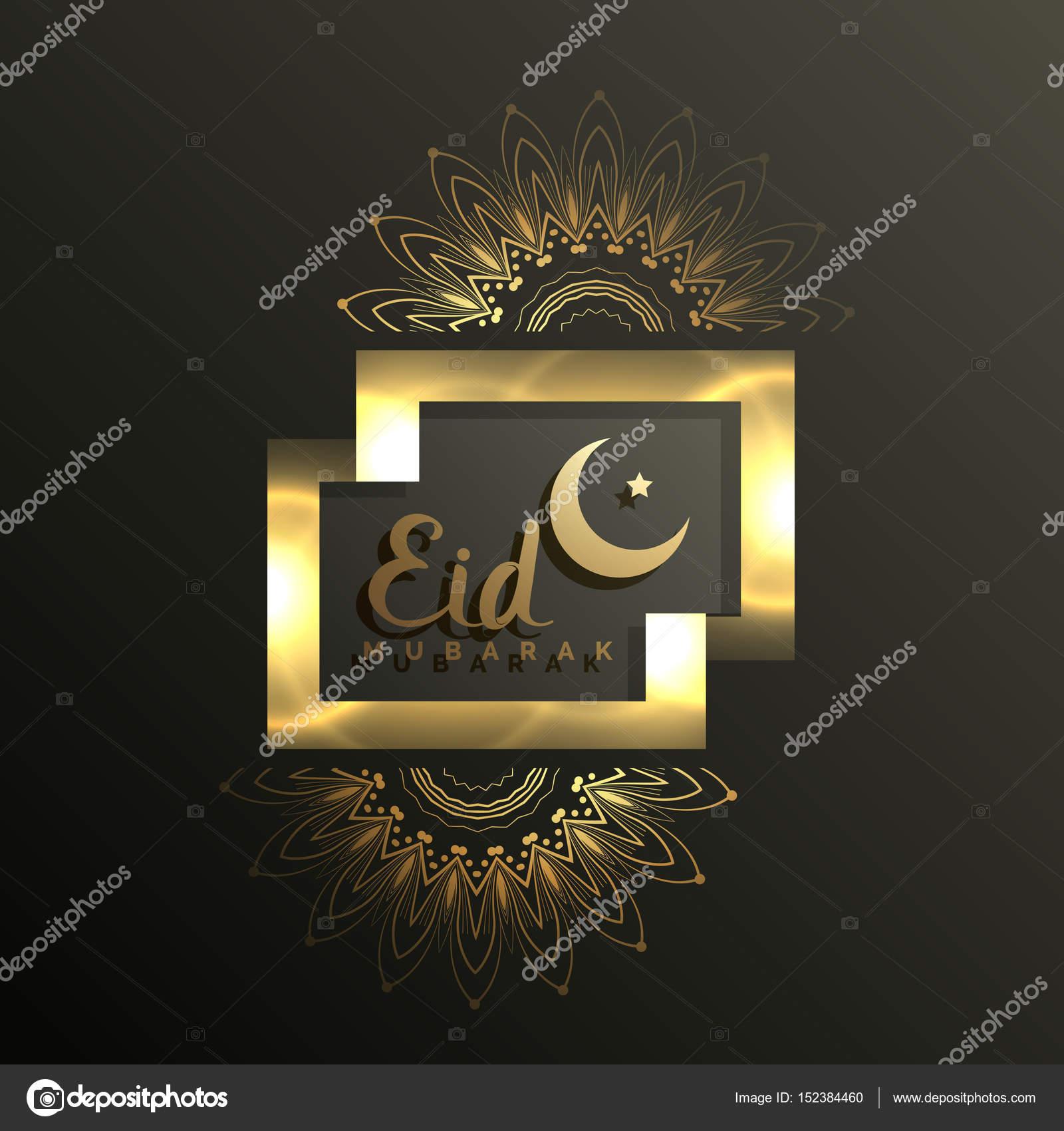 Golden Eid Mubarak Card Design For Muslim Festival Stock Vector