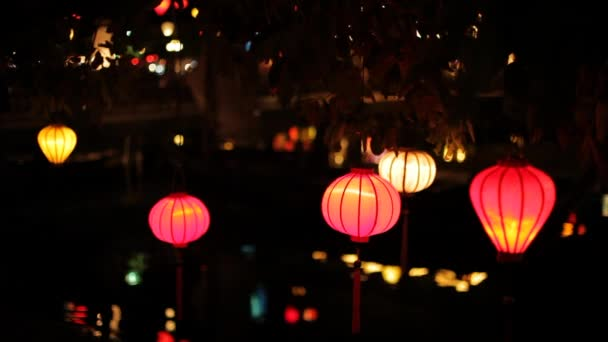 Lanterns Reflecting in Water