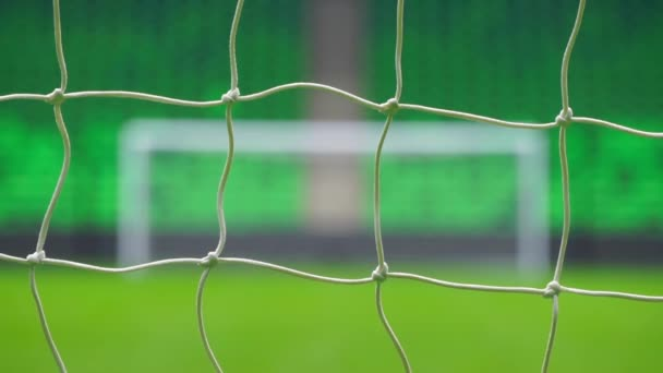 Fußball oder Fußballtor durch das Netz. Weltmeisterschaft in Russland.