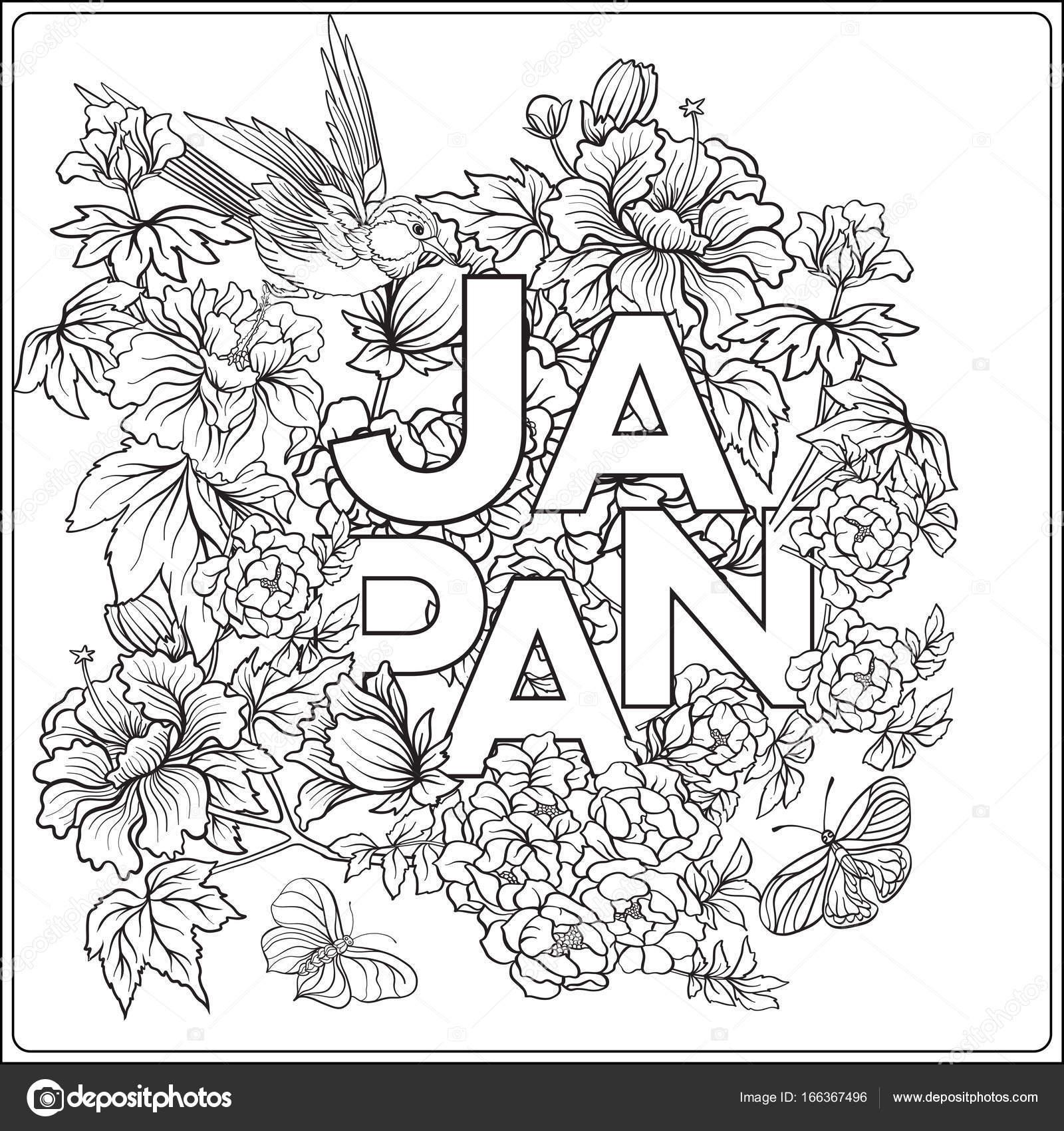 Vektor-stock Illustration mit japanische Pfingstrose und Wildrosen ...