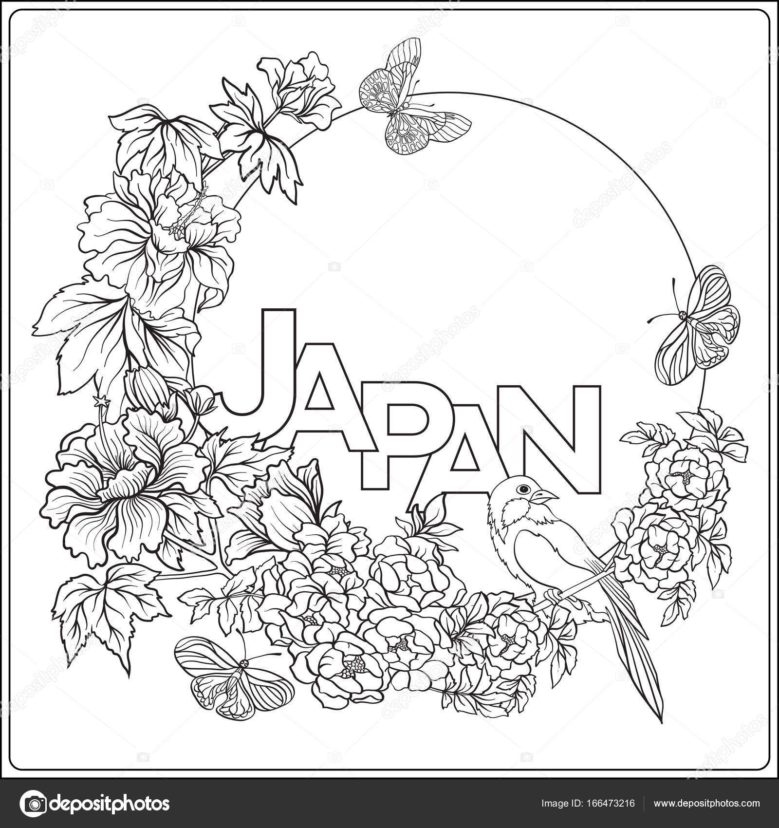 Dibujos Rosales Vector Ilustración Stock Con Peonía Japonesa Y