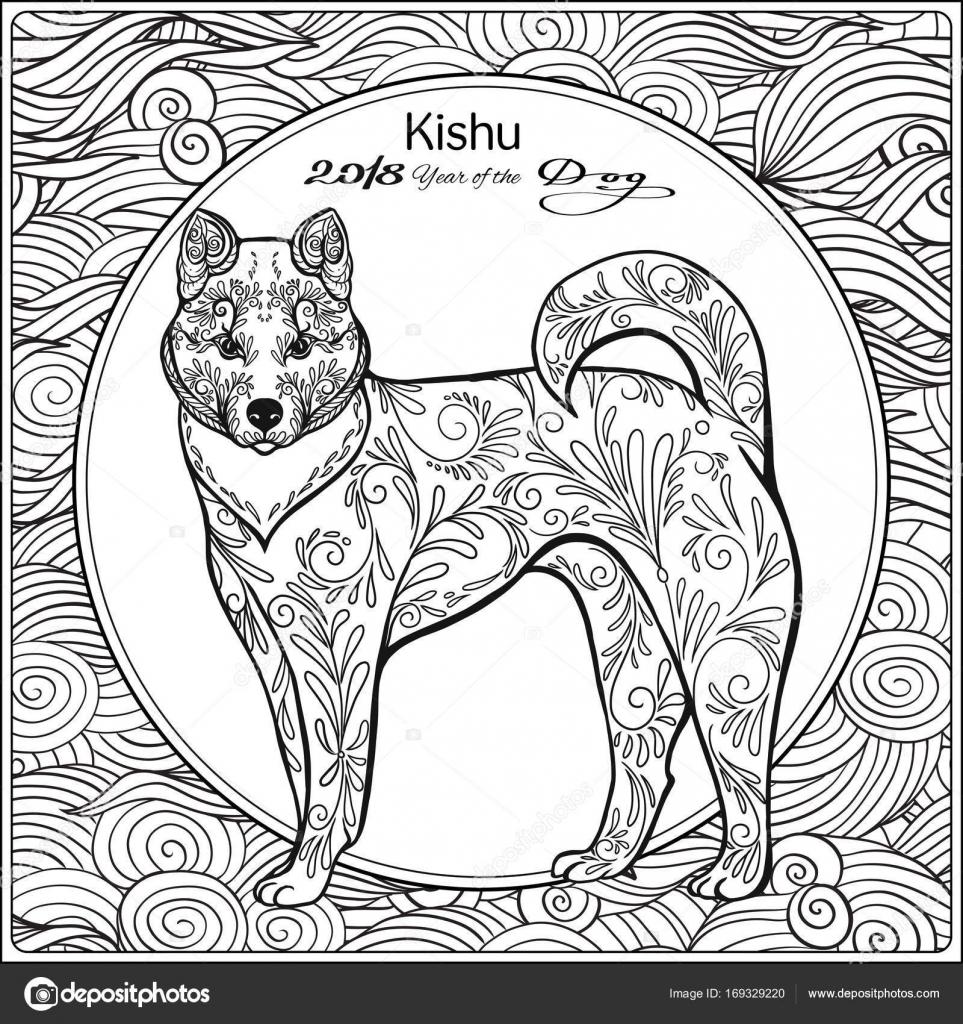 Página para colorear con perro sobre fondo con tradicional chino con ...