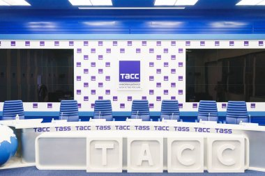 MOSCOW - September, 2016: empty and prepared for the event TV studio TASS
