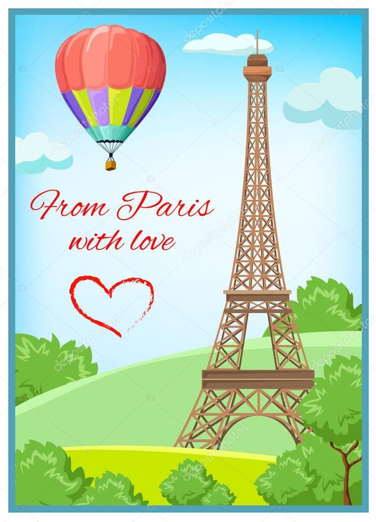 Стихи, открытки из парижа с любовью