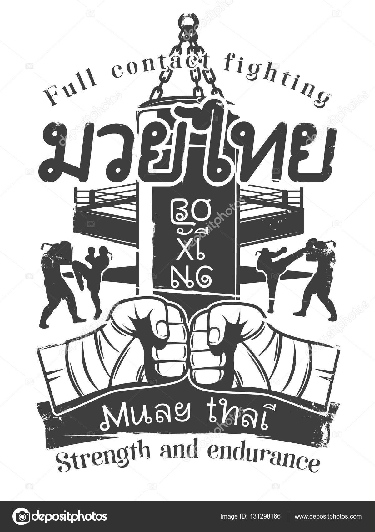 Kickboxing Print Muay Thai Stock Vector Mogil 131298166