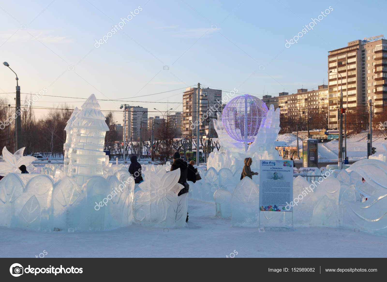 Ice Town Perm 2019 66