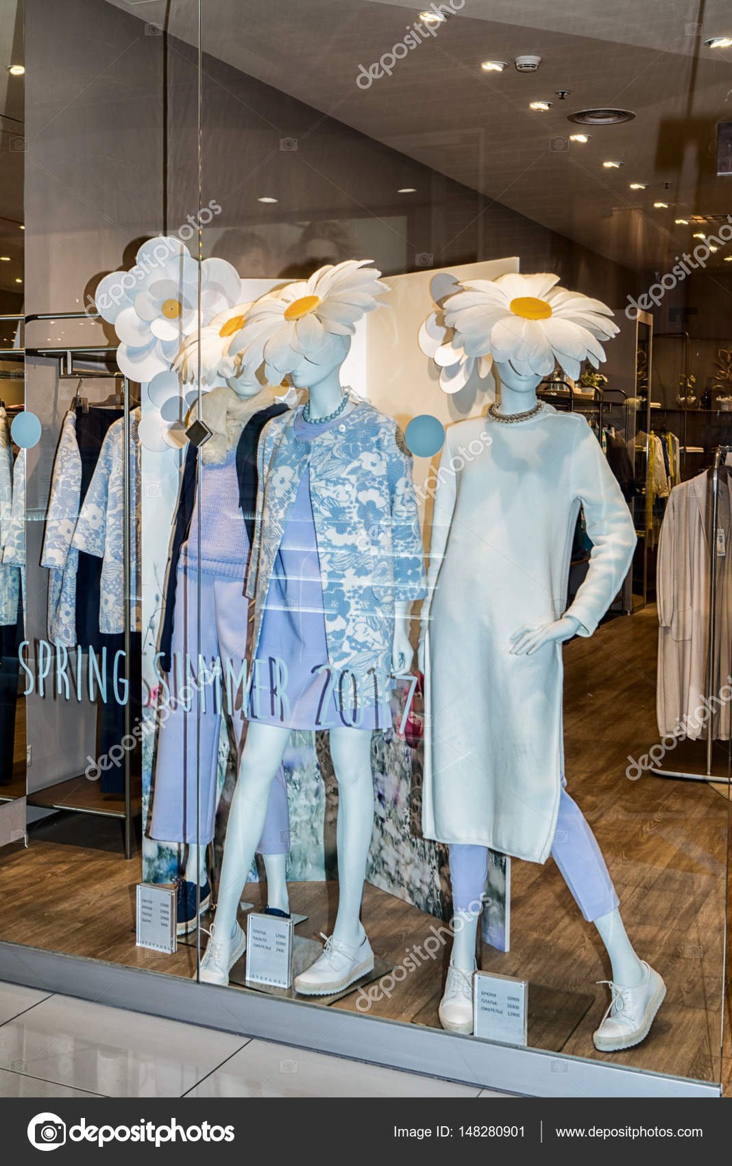 494f879f5ffdd Moscow, Russia - April 02, 2017: Shop window of a Stefanel fashion store