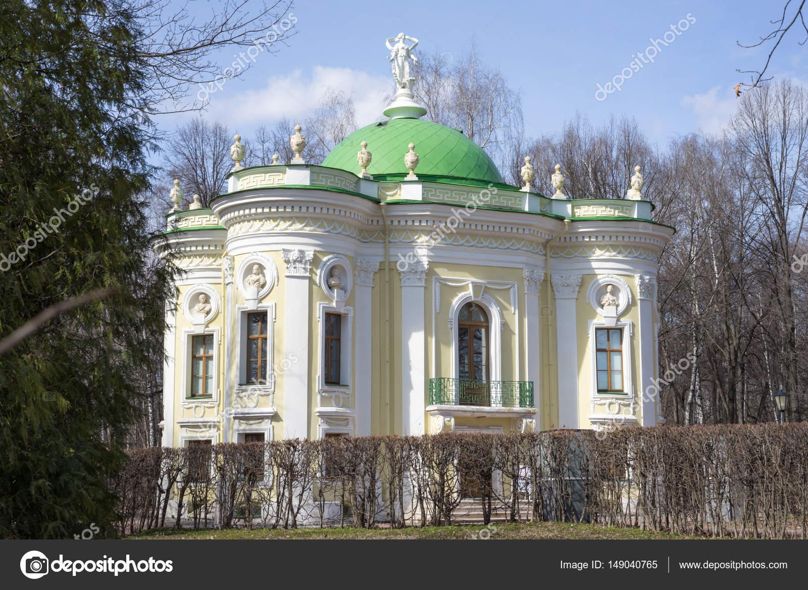 Eremitage Pavillon Im Englischen Garten Von Kuskowo Moskau