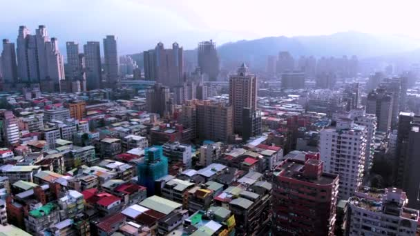 Aerial photography of Taipei City Park, Taiwan, and the densely populated city buildings of Yonghe, New Taipei City