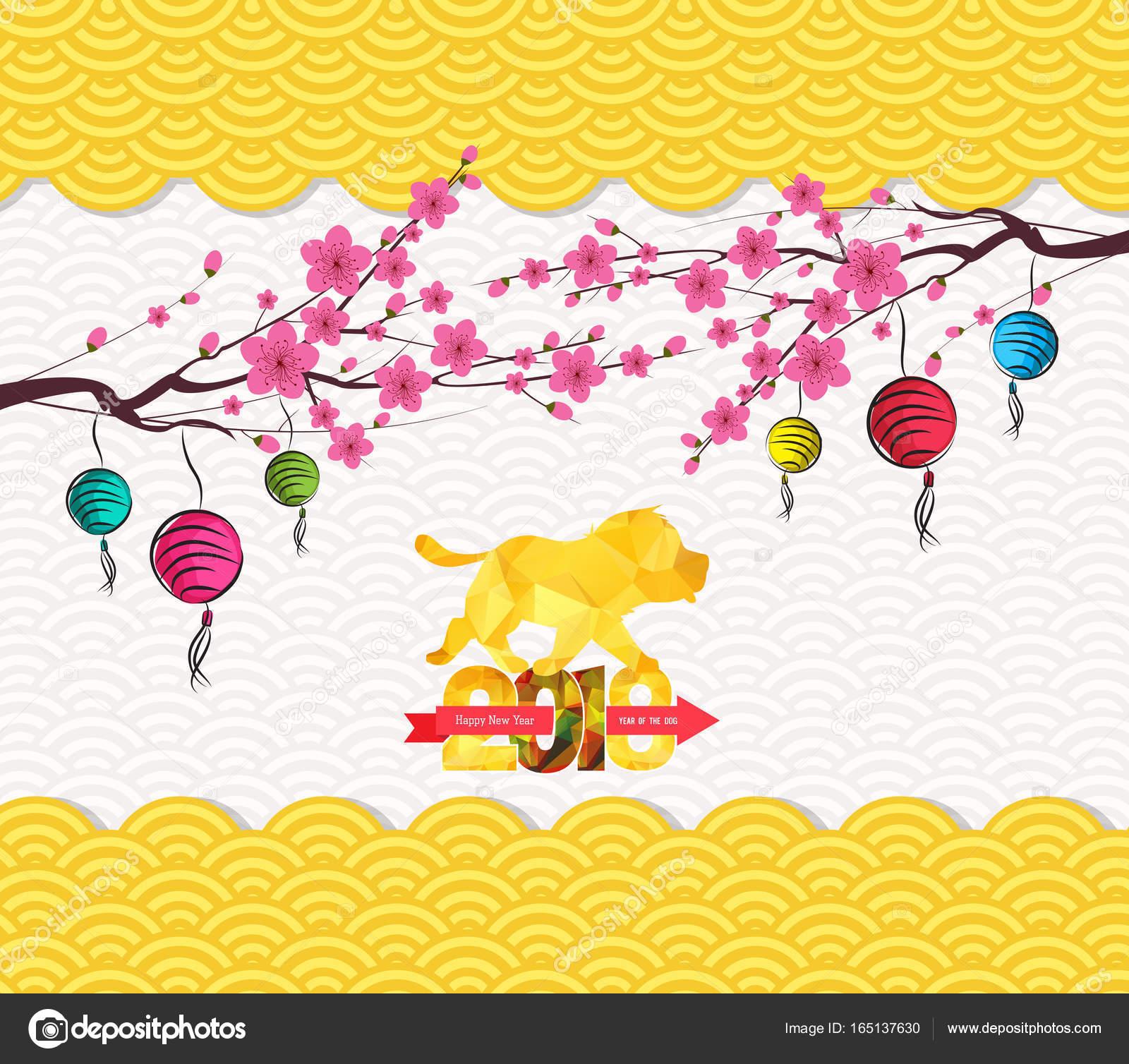 happy chinese new year 2018 seasons greetings lantern design year of the dog