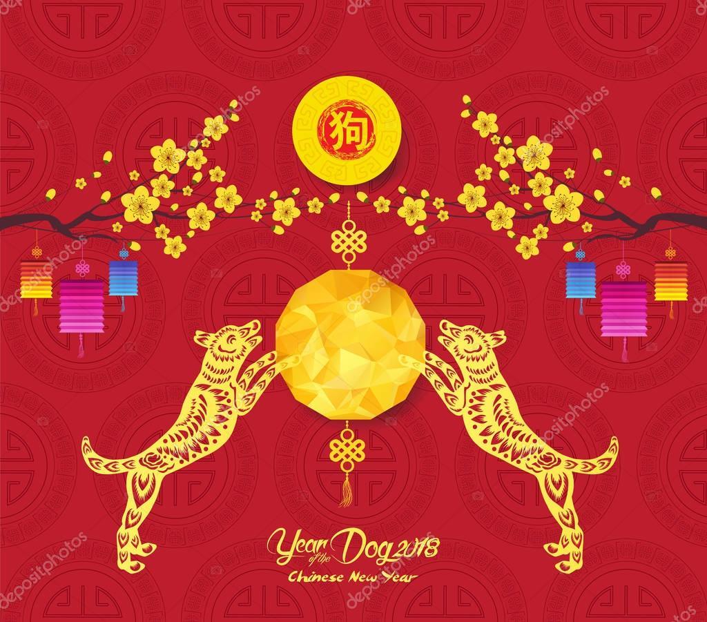 Oriental Chinese New Year 2018 background with polygonal lantern (hieroglyph: Dog)